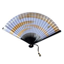 Yugure Fan