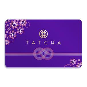 image - E-Gift Card